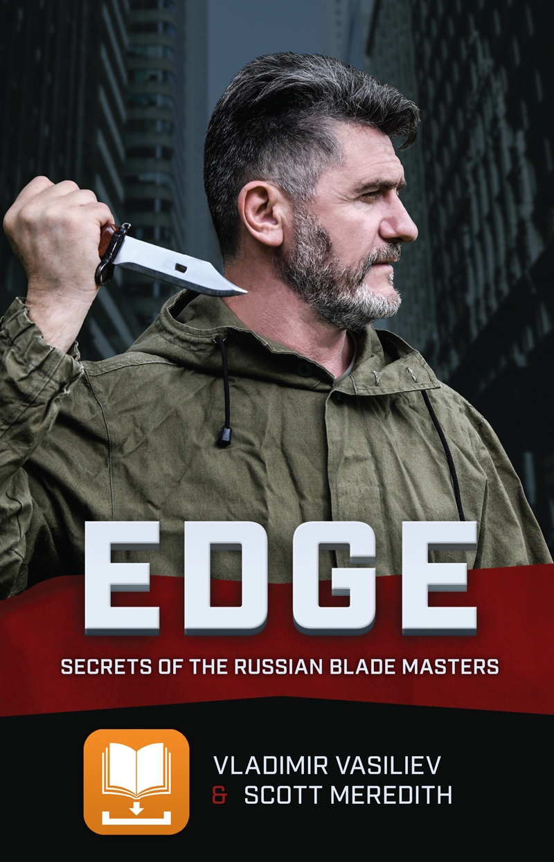 EDGE: Secrets of the Russian Blade Masters (e-book)