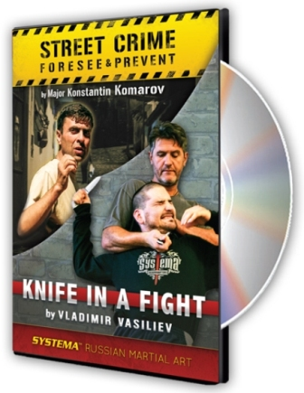 Street Crime & Knife in a Fight (DVD)