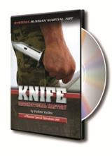 KNIFE Unconditional Mastery (DVD)